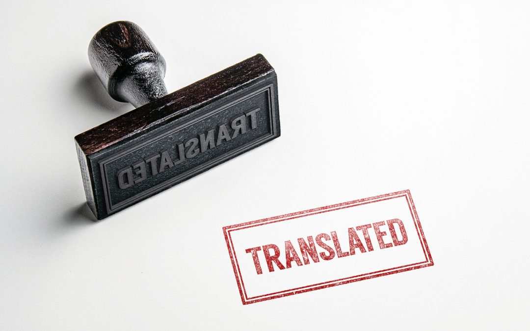 How Are Government Documents Translated from Spanish to English?